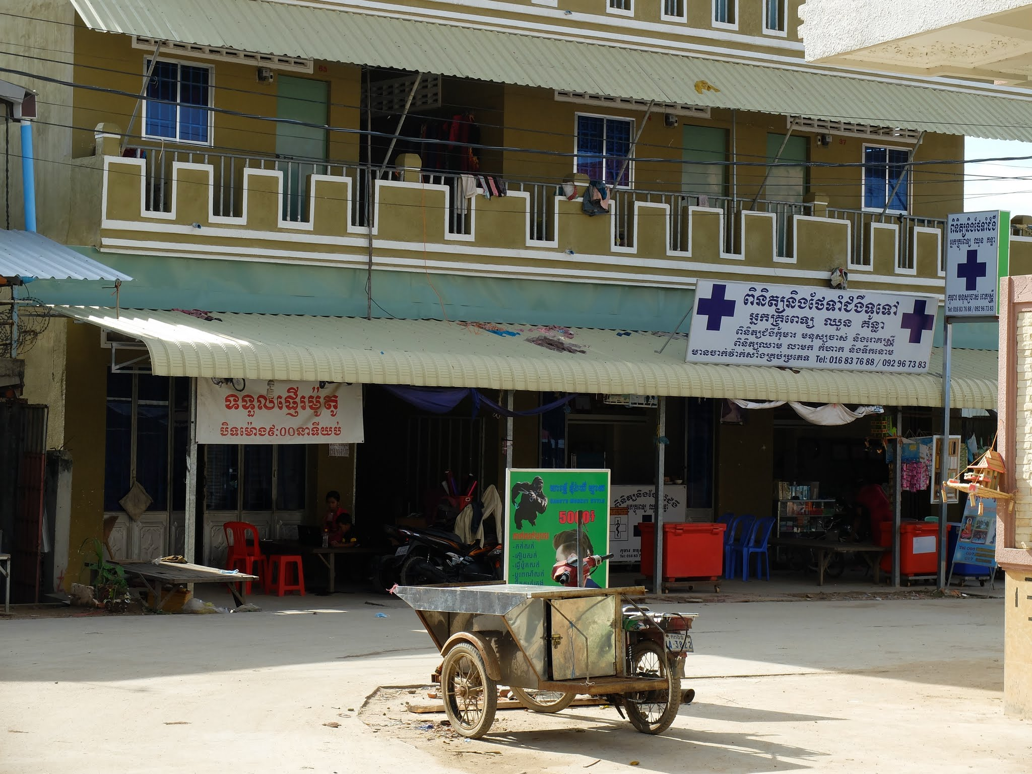 Government Health Insurance in Cambodia: Lessons from ...